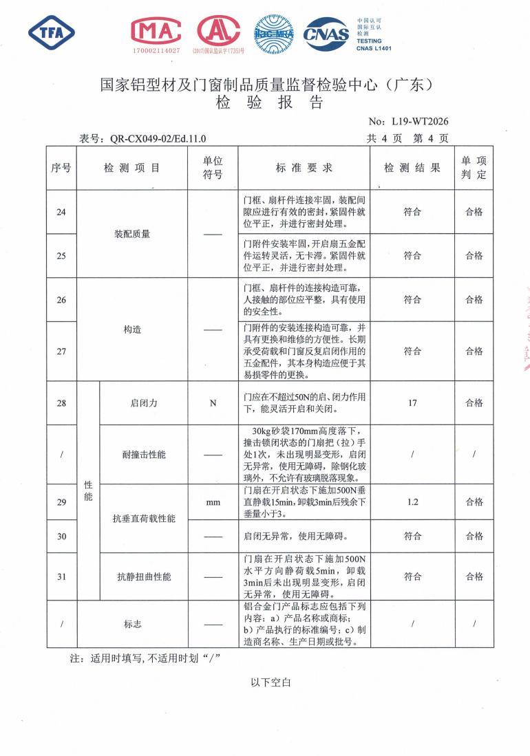 雷竞技官网_04.jpg