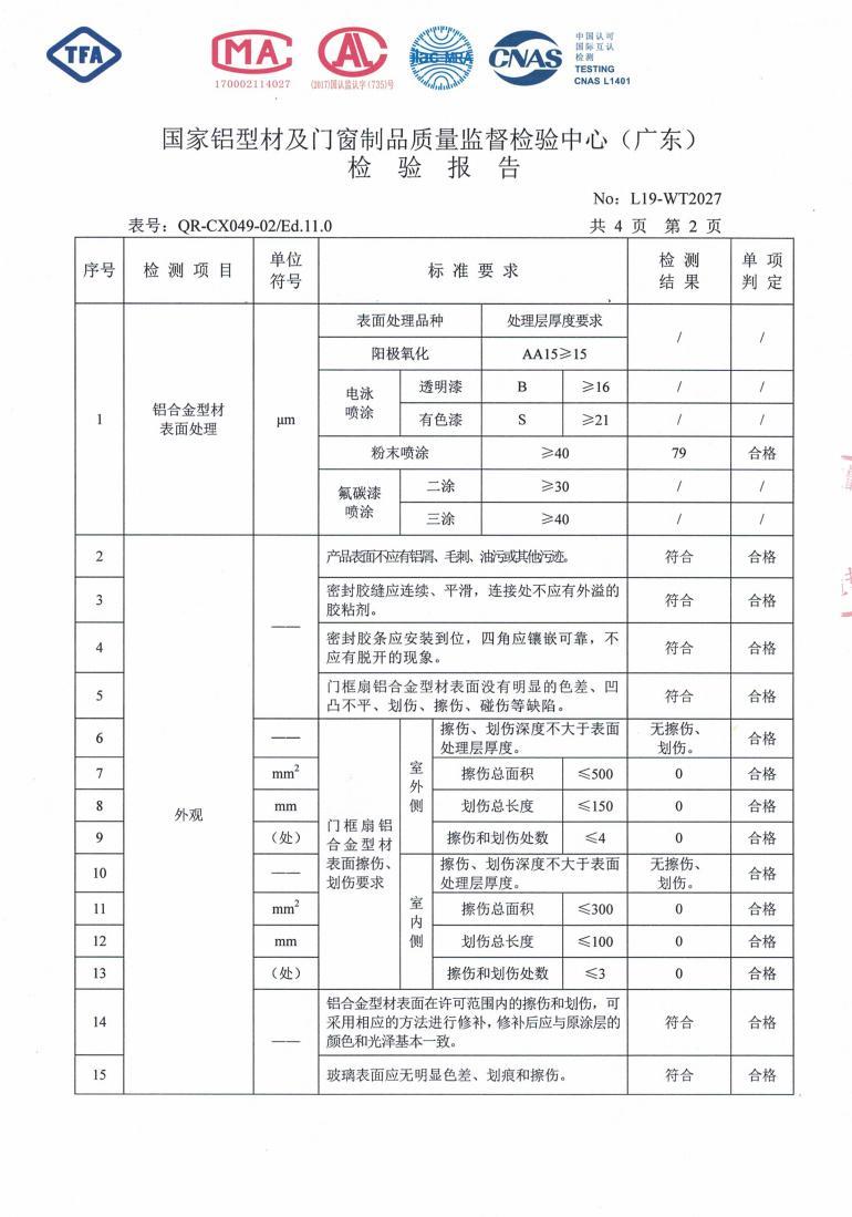 雷竞技官网_02.jpg